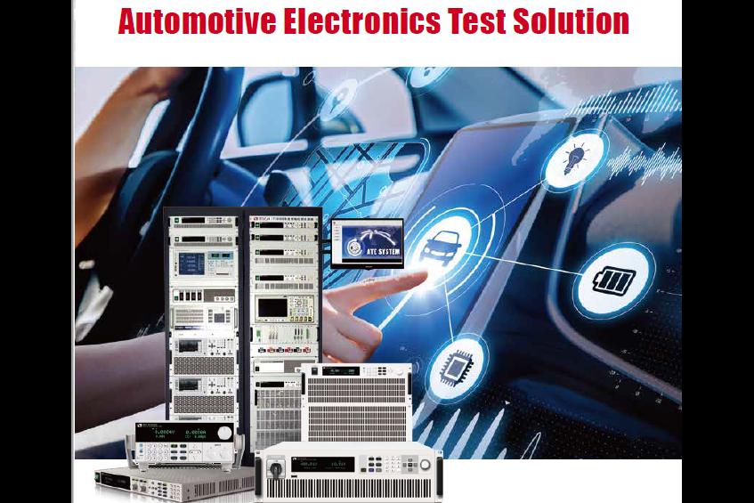 ITECH Automotive Electronics Test Solution