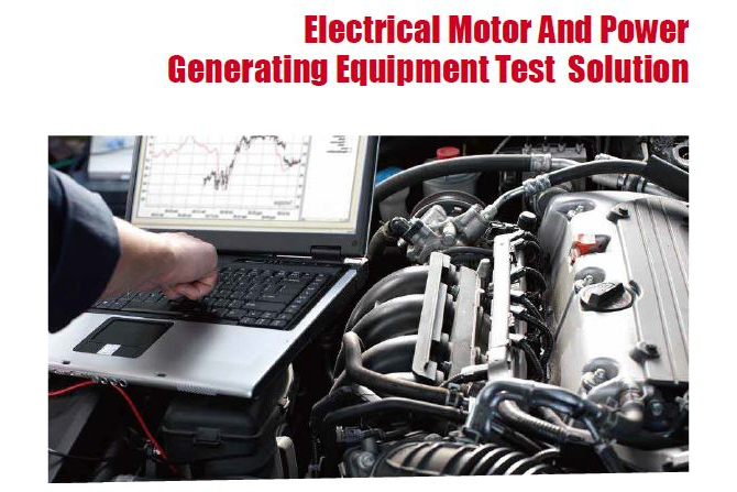 ITECH Electrical Motor And Power Generating Equipment Test Solution